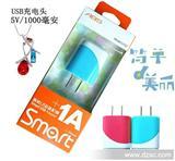 亚比仕 USB智能充电器 通用型充电头