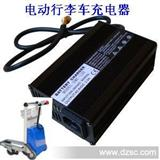 12V12A自动智能充电器充电机