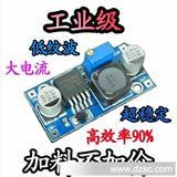 LM2596S 超小 DC-DC 可调电源 降压模块 定位孔 指示灯