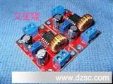 0006接线端子可调DC-DC降压开关电源模块