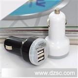 万能车载USB手机充电头 点烟器车充 手机双USB口充电器