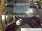 QX2303L50E 升压IC 原装泉芯 SOT-89封装 价格优势