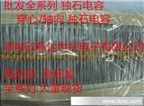 轴向独石电容474 50V 穿心独石电容474 50V 环保正品