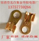 :高纯度紫铜 OT接线鼻子铜线鼻子400A(自主生产企业) 100/包