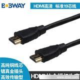 1.5M HDMI线高清线 3D影院19芯纯铜 HDMI 协会授权