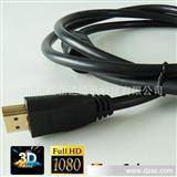 HDMI高清线 有线电视连接线 HDMI电视线 高清图像 支持3D 1米