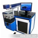 上海奥剑激光打标机配件 激光打标机模块