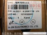 1W200M,金属膜,误差1%,五色环,韩产铜脚电阻,量大价优