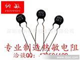 厂家直销MF72功率型热敏电阻专卖