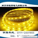 【性价比高】高品质5050LED灯带 同宇品牌长方LED灯条批发