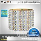 BWE雅普LED灯带3528裸板120珠吊顶手机柜台超高亮软灯条3528灯 8W