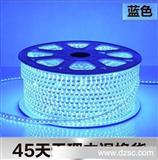 超亮 LED灯带  220V 3528贴片灯条 暗槽吊顶客厅 防水60珠升级版