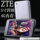 ZTE/中兴 联通定制版5寸智能手机四核3G双卡双待大小卡高清5.0寸