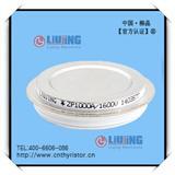柳晶 整流管 ZP1000A1600V ZP1000A 凸型 二极管 电阻焊机用配件