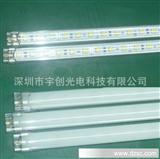 led硬灯条 5630led硬灯条 带无缝对接公母接头 可直接串联安装