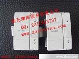 艾默生 EC20-1616ETA   32点晶体管输出扩展模块(自带电源)