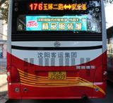 led公交后窗全彩广告车载屏