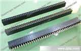 双排座 插座 双排母座 间距2.54MM 2*40P 双排针插座 一盒40条