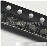 2SC3356 贴片高频三极管 2SC3356 R25 SOT-23 原装现货 大芯片