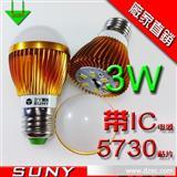 【SUNY】�S家直�N  金色 高亮5730�N片 �襞� �能�� 3Wled球泡��