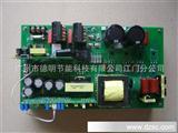 【厂家生产】高品质高效率大功率电源 600W-2000W 开关电源可定制