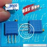 电位器3296W500 50欧 3296W 多圈精密可调电阻 可变电阻厂家直销
