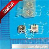 松下可调电阻3X3-5K EVM3ESX50B53(502)贴片可调电位器 原装