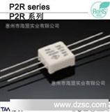 P2R TAM系列TAMURA田村温度保险丝付电阻器水泥电阻器正品