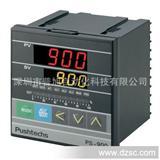 加热/制冷高低温恒温箱用PS-900-101温控器