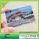 大量CPU卡、ISSI4456、感应式卡、高频卡!