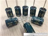 艾江【11.18大促】10uf400v 长寿命电解电容器 电解电容厂家