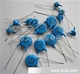 【企业集采】专业Y2安规电容 221K250V蓝色激光打印电容器