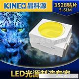 3528贴片正白 SMD LED  优质白光灯 白光二极管灯珠 3528LED灯珠