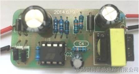 LED恒流非隔离驱动电源12W 36W