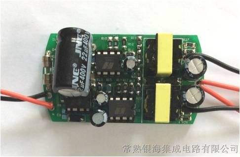 LED恒流非隔离分段双驱动电源12W 36W