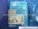 原装正品 OMRON 欧姆龙E3F3-D11 M18欧姆龙光电开关 红外线传感器