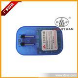 生产厂家批发 七彩手机万能充电器 USB旅行充电器 4.2V