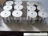 铁铬铝 镍铬  电热圆丝、电阻丝、轴子丝