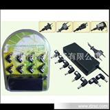 AC90W多功能电源适配器 万能电源适配器,车载笔记本电源适配器