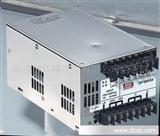 LED安防监控电源12V40A500W