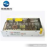 24V7.5A铝壳/铁壳开关电源 S-180-24直流电源