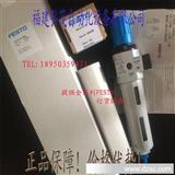 德国FESTO 带电缆插头插座SIM-M12-RS-3GD 优价订货