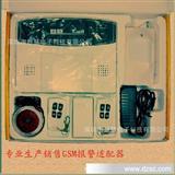 12V1A   GSM防盗报警器适配器 美规电源充电器