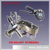 ZH-III型调温调速热风自动焊接机 蓬布防水膜焊塑机 厂家直销