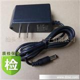 3V1A电源适配器 数码类 电池充 3V1000MA 电源适配器