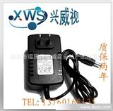 12V系列电源适配器 12V2A电源适配器 充电器 100%老化测试合格