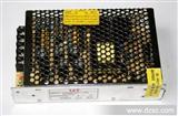 专业生产安防监控电源、摄像机集中供电12V5A铁壳电源