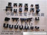 对射光电传感器 光电开关 红外对射计数 电机测速传器模块