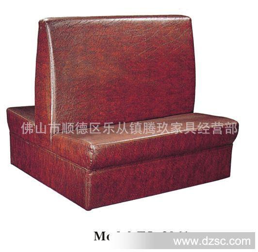 厂家直销单面双人绒布卡坐沙发/现代欧式酒店沙发卡座