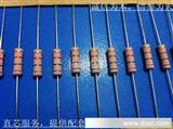 3W氧化膜电阻系列,阻值齐全,铜脚电阻,45元=1000个